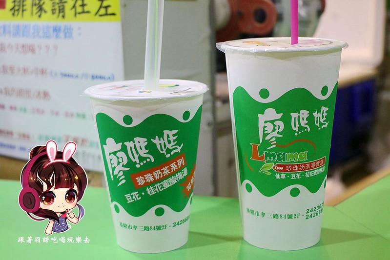 廖媽媽珍珠奶茶專賣鋪09