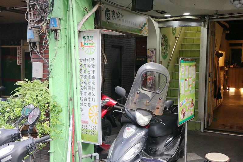 廖媽媽珍珠奶茶專賣鋪01