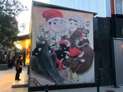 Olot19 2008. (Joanbrebo) Tags: iphone365 iphonex grafitis murales murals pintadas streetart españa girona olot