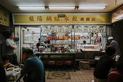 CRX06685-2p (Cruxiaer) Tags: taiwan taipei taichung hsinchu 24mm fe sony a7iii a73 a7m3 gm 24 f14 14 wide angle street photography scene filmic film vsco photoshop food