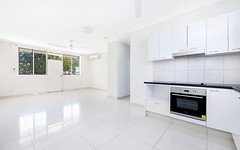 2/1 Musgrave Crescent, Coconut Grove NT