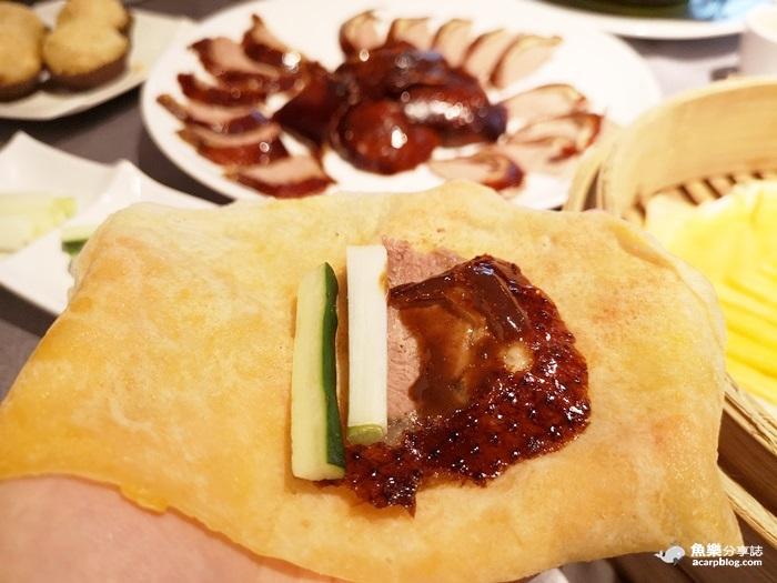 【台北中山】帝國會館 – 華國大飯店|掛爐烤鴨四人券點點配 @魚樂分享誌