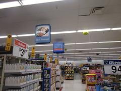 Do It Yourself (Random Retail) Tags: walmart greece ny store retail 2018