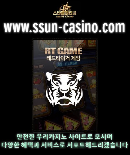 Free Slots Are One Of The Highly Played Online Casino Games
