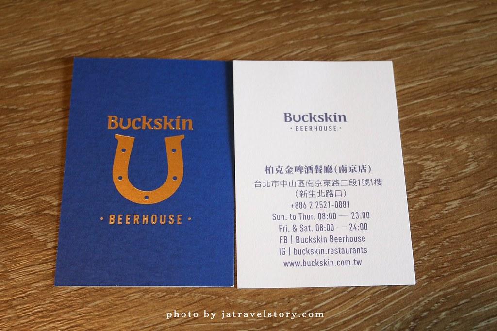 柏克金啤酒餐廳 庫克太太三明治半熟蛋和起司超邪惡,限量瑞典肉丸紮實、香氣十足。 【捷運松江南京】Buckskin Beerhouse @J&A的旅行