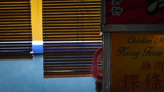 Bamboo Blinds (Theen ...) Tags: 2018 heat bamboo penang theen shades lumix hot malaysia sun blinds exposure foodhall stall yellow market blue