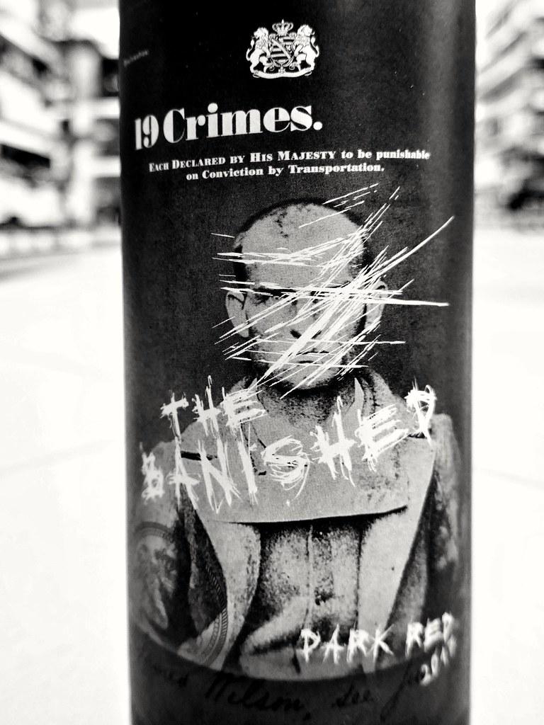 фото: wine 19 Crimes