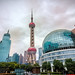 """The Oriental Pearl TV Tower"", Shanghai"""