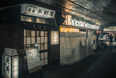 Japan - Tokyo (SergioQ79 - Osanpo Photographer -) Tags: japan tokyo restaurant bar tenpura beer street nikon d7200 2019 food