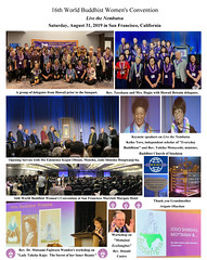 "16th World BW Conv 2019 #1 • <a style=""font-size:0.8em;"" href=""http://www.flickr.com/photos/145209964@N06/49101979657/"" target=""_blank"">View on Flickr</a>"