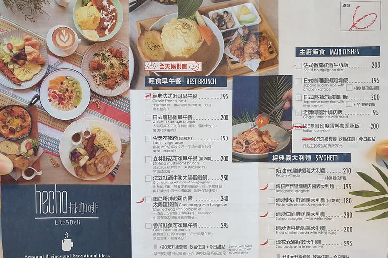 49102134413 fe72e2ced6 c - 近中國醫全日早午餐,hecho做咖啡3店餐點平價、環境也很速洗~