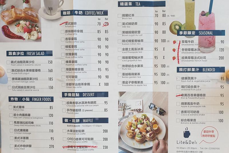 49102646931 b9c1554dc4 c - 近中國醫全日早午餐,hecho做咖啡3店餐點平價、環境也很速洗~