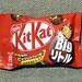 Kit-Kat: Big Bites (2019)