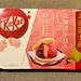 Kit-Kat: Hokkaido Azuki & Strawberry (2019)