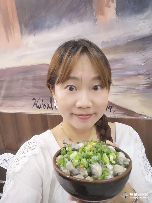 【台北萬華】阿義魯肉飯|霸氣蚵仔魯肉蓋飯|華西街必吃美食 @魚樂分享誌