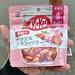 Kit-Kat: Nuts & Cranberry Bag (2019)