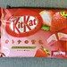 Kit-Kat: Adult Sweetness Strawberry (2019)