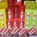 Kit-Kat: Sake Flavors