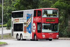 VR3301 | B6 (TommyYeung) Tags: newlantaobus nlb 嶼巴 新大嶼山巴士 vr3301 mdr27 man manbus mantruckbus mana95 manlionscitydd nd363f mannd363f gemilang gemilangcoachworks mand2066luh33 順豐 順豐客車 facelift doubledecker doubledeck doubledeckbus hongkong hongkongtransport hongkongbus hongkongbuses buses bus busphoto busspotting busphotography bustransport bustransit transport transportspotting transportphotography transportation roadtransport publictransport vehicle vehiclespotting advertising advert advertisement advertbus 3axle airconditioned dualdoor move wheels offside 安宮牛黃丸 lionscitydd lionscity 馬百良