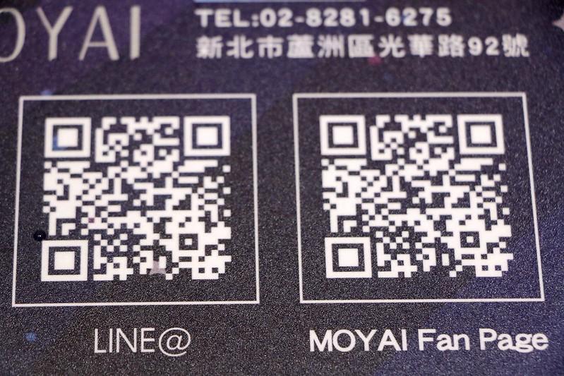 MOYAI-三重車路頭店108