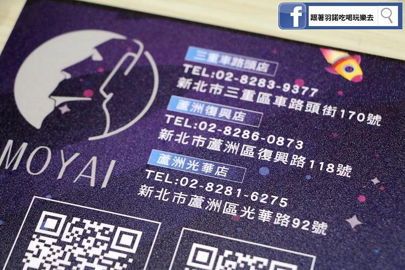 MOYAI-三重車路頭店107