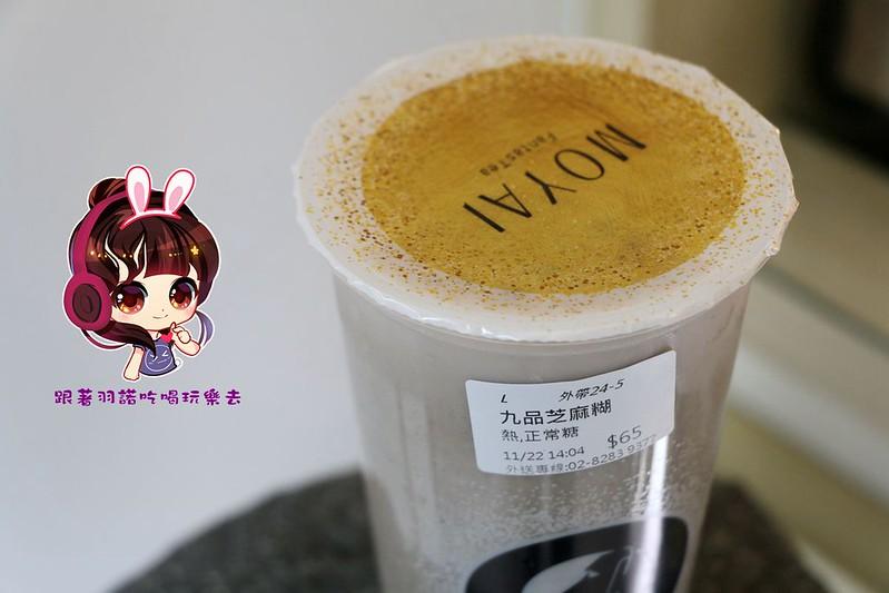 MOYAI-三重車路頭店059