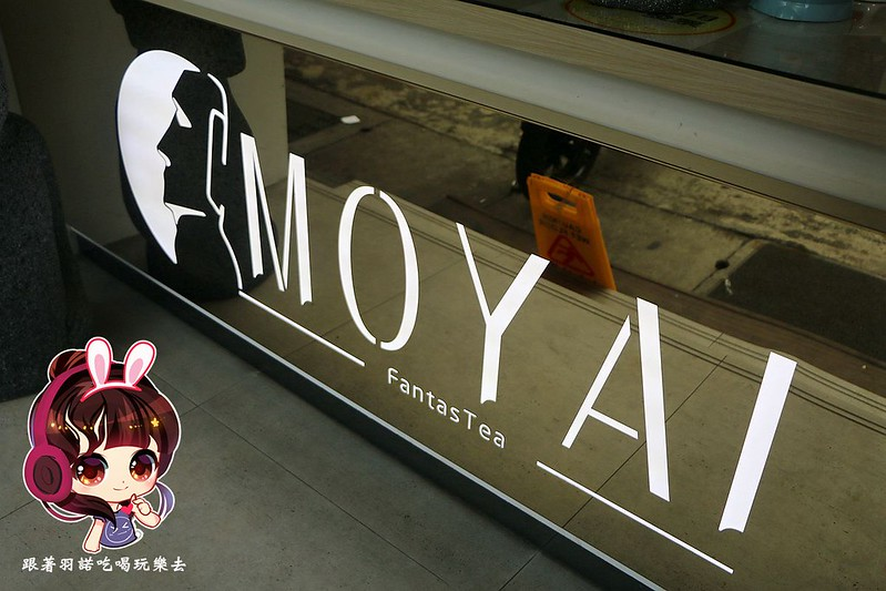 MOYAI-三重車路頭店008