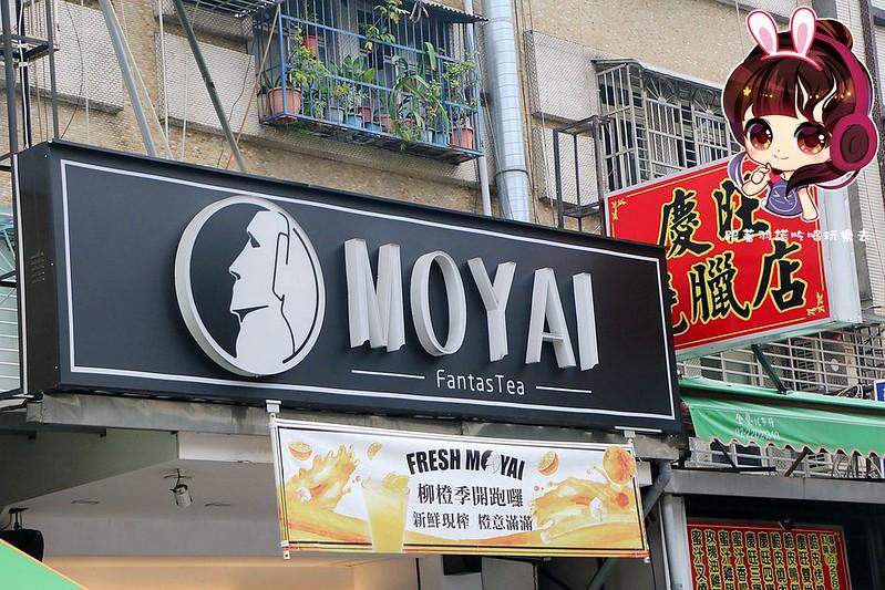 MOYAI-三重車路頭店002
