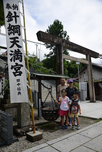 日本愛知縣 犬山市針鋼神社