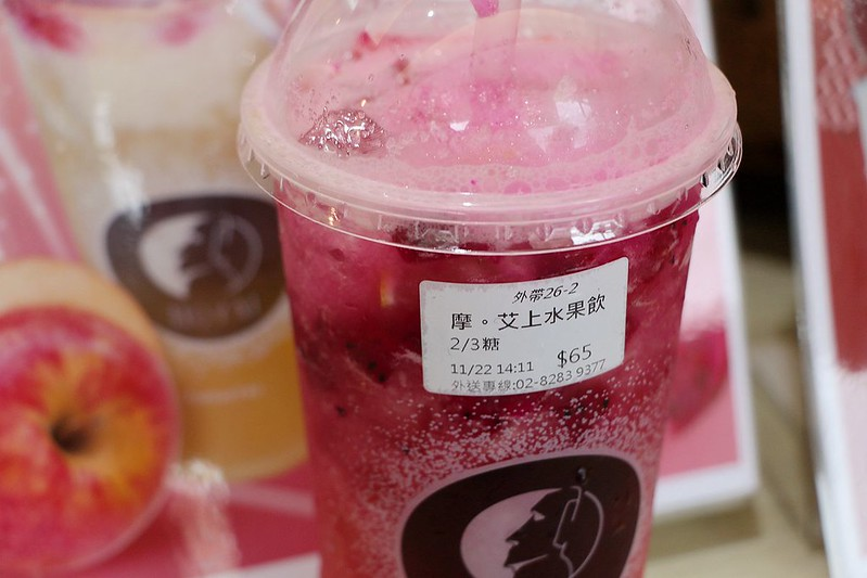 MOYAI-三重車路頭店099