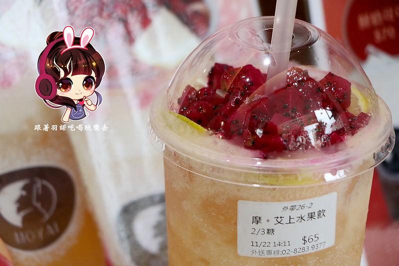 MOYAI-三重車路頭店096