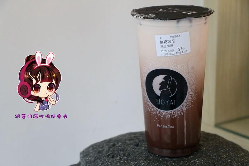 MOYAI-三重車路頭店052