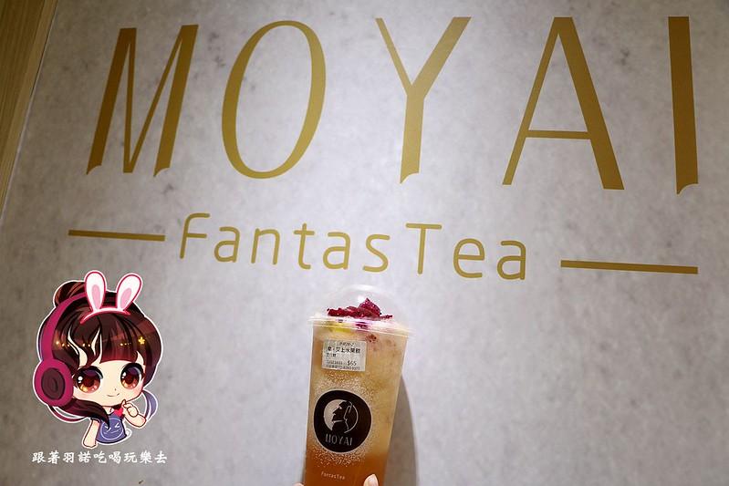 MOYAI-三重車路頭店083