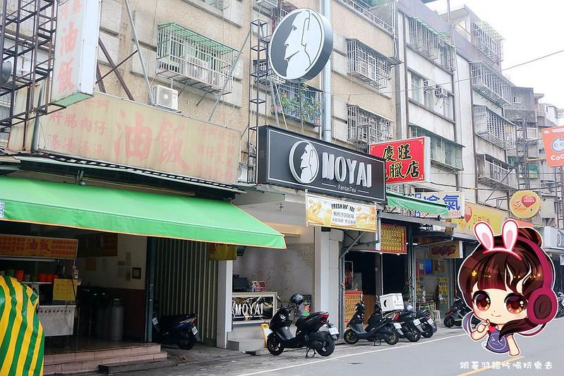 MOYAI-三重車路頭店001