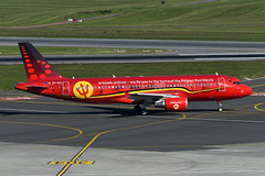 OO-SNA Airbus A320-214 EBBR 13-05-19 (MarkP51) Tags: oosna airbus a320214 a320 brusselsairlines sn bel reddevils special colours brussels zaventem airport bru ebbr belgium airliner aircraft airplane plane image markp51 nikon d500 nikon200500f56vr sunshine sunny