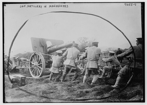 Jap[anese] artillery in manoeuvres (LOC)