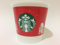 Starbucks Taiwan 星巴克 red cup chocolate pudding trees and a house (Majiscup Paper Cup Museum 紙コップ美術館) Tags: papercup 東方科學園區 oriental science park ifg遠雄廣場 ifg square 汐科店 xike store xizhi new taipei city starbucks taiwan 星巴克 red cup chocolate pudding trees house