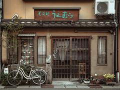 Japan - Kinosaki Onsen (SergioQ79 - Osanpo Photographer -) Tags: japan nikon d7200 street shop asia 2019 happyplanet asiafavorites kinosaki onsen