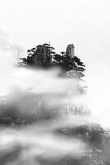 Les montagnes jaunes (jmboyer) Tags: mj723 chine asie canon china asia travel montagnes jaunes ©jmboyer