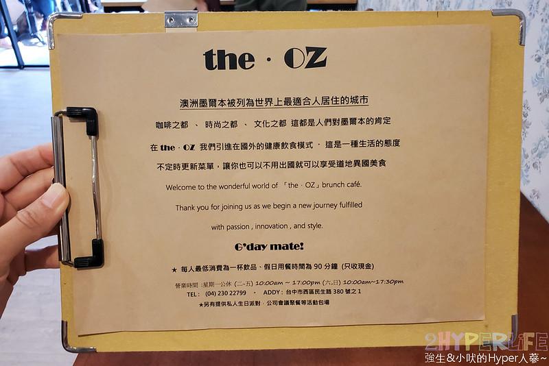 the.OZ,台中咖啡,台中早午餐,台中澳式早午餐,台中美食,審計新村早午餐,審計新村美食,澳式早午餐 @強生與小吠的Hyper人蔘~