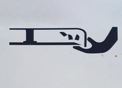 Snack Dispenser (Bracus Triticum) Tags: snack dispenser アルバータ州 alberta canada カナダ 8月 八月 葉月 hachigatsu hazuki leafmonth 2019 reiwa summer august