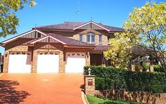 21 Wongajong Close, Castle Hill NSW