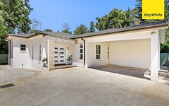 11A Hillcrest Avenue, Epping NSW