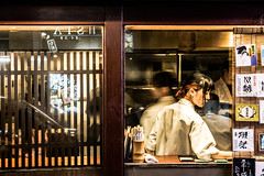 Shinjuku (Piotr_Lewandowski) Tags: shinjuku kabukicho tokyo restaurant waitress evening night street streetphotography candid urban city japan nippon