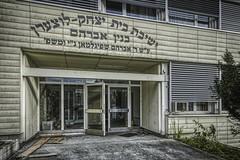 Talmud School (Jan Fenkhuber Photography) Tags: urbex urban dark hdr photography abandoned decay exploration building outdoors light indoors switzerland aurorahdr 2019 skylum schweiz jewish talmud school schule jüdisch