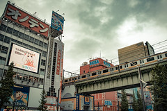 Japan - Tokyo (SergioQ79 - Osanpo Photographer -) Tags: japan tokyo akihabara rain clounds train sky nikon d7200 2019 asia happyplanet asiafavorites