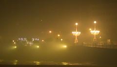 no es lo que parece (gabrielg761) Tags: humo niebla concha bahia donosti sebastian fuegos artificiales
