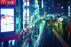 LET THE RAIN SHINE IN 85 (ajpscs) Tags: ©ajpscs ajpscs 2019 japan nippon 日本 japanese 東京 tokyo city people ニコン nikon d750 tokyostreetphotography streetphotography street shitamachi night nightshot tokyonight nightphotography citylights tokyoinsomnia nightview strangers urbannight urban tokyoscene tokyoatnight rain 雨 雨の日 cityrain tokyorain nighttimeisthenewdaytime lostnight noplaceforthesun anotherrain umbrella 傘 whenitrainintokyo arainydayintokyo lettherainshinein