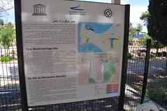 Site de Patrimoine mondial UNESCO de Sour (Tyr)