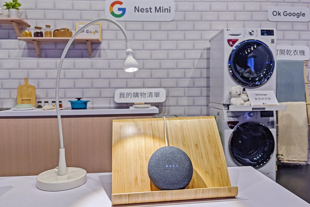 Nest Mini-1